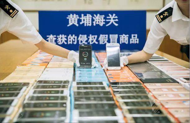 2018年中国海关知识产权保护10大案例