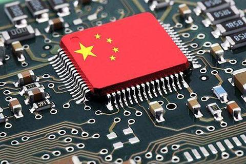 人民日报:决不允许用中国的技术遏制中国发展!