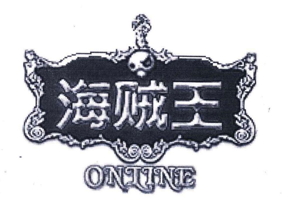 """称""""海贼王""""商标被擅用!商标权利人诉游戏开发者一审未获支持"""