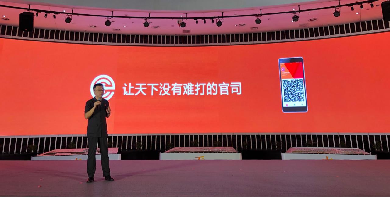 北京互联网法院开淘宝店做微淘达人:让天下没有难打的官司