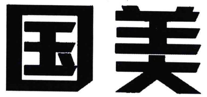 #晨报#LexisNexis PatentSight荣获2019年SIIA CODiE奖项