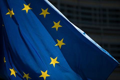 """#晨报#""""轻松筹""""商标引纠纷 北京轻松筹公司上诉;欧盟对博通作反垄断调查"""