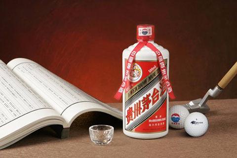 """国酒茅台已改叫""""贵州茅台"""" !""""国""""字头商标仍存争议"""