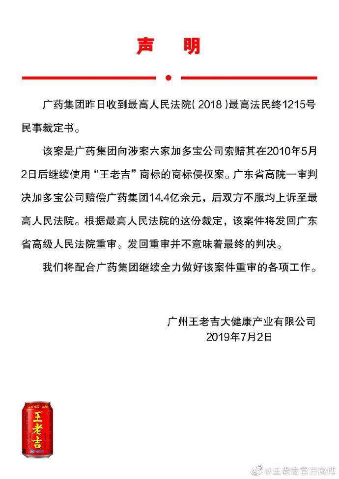 #晨报# 国知局:同意北京、江苏等地园区开展国家知识产权试点示范工作