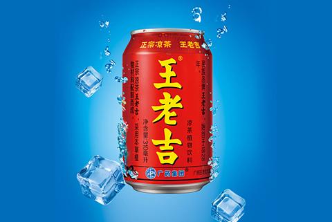 王老吉官方回应:14.4亿元商标案发回重审,并不意味着最终判决