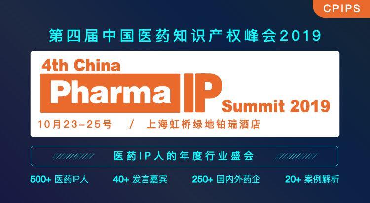 欧洲及中国在医药、生物领域不可专利客体方面的比较