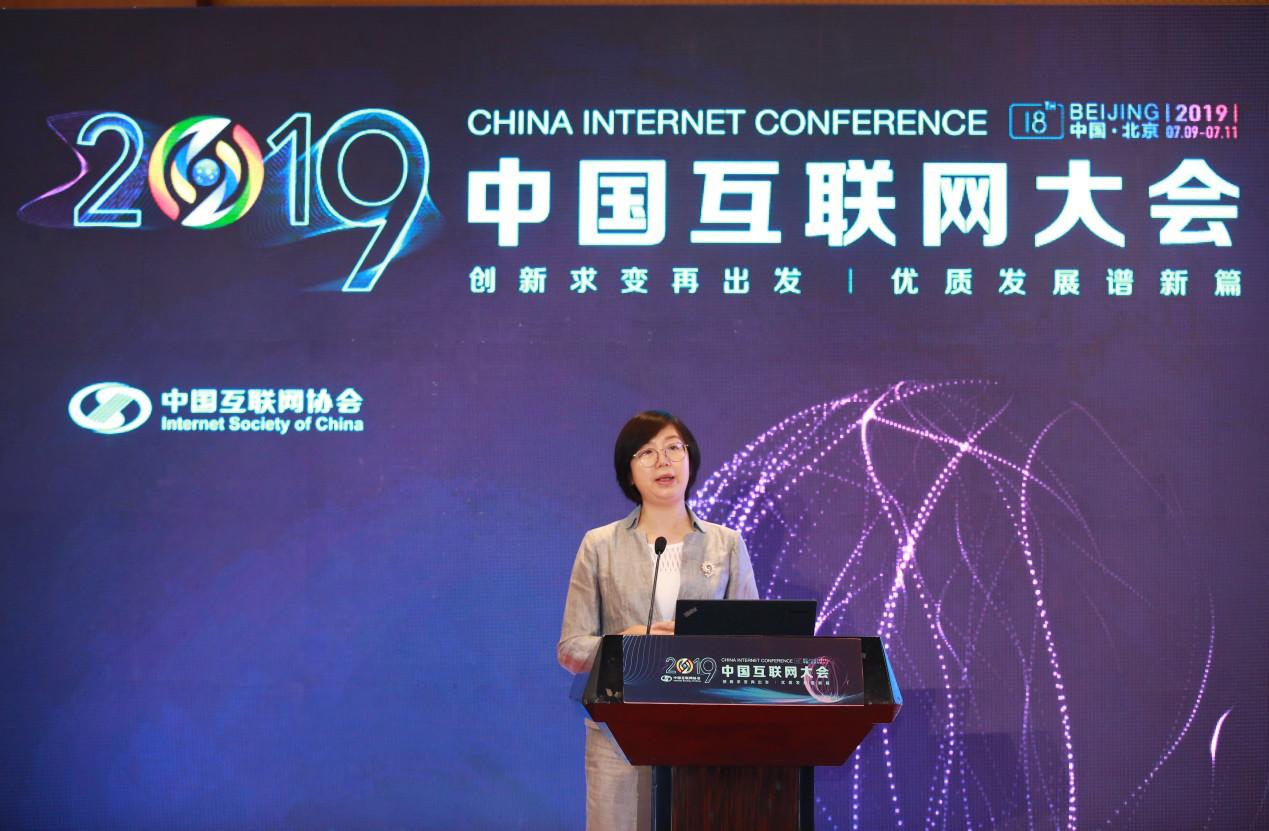 """""""互联网创新和知识产权发展分论坛""""在京成功举办"""