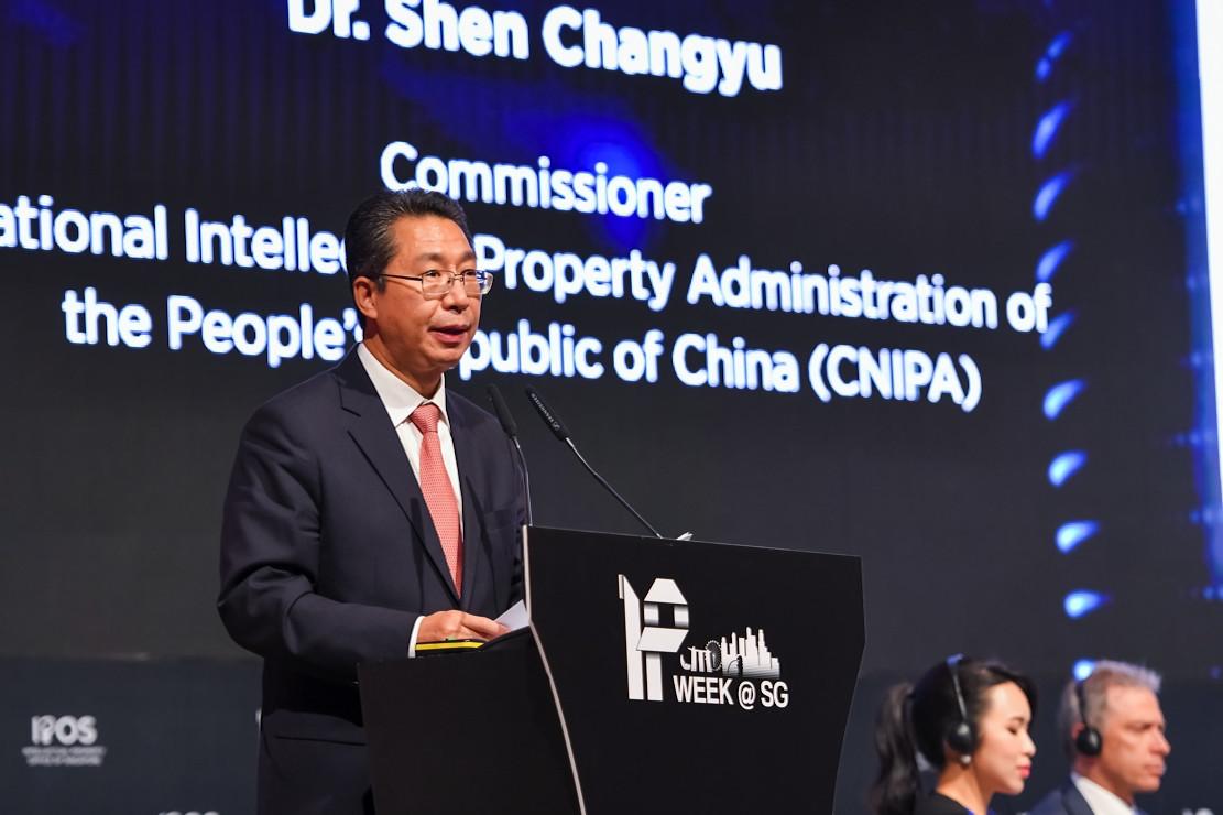 2019 新加坡IP Week全球知识产权论坛将于8月27日隆重登场,关注全球知产布局的企业不容错过!