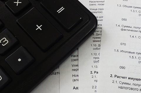 如何基于TRIZ九屏幕法、完备性法则做专利挖掘?