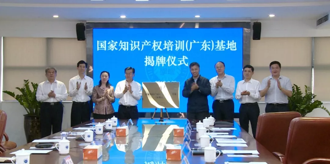 深圳市2018年度知识产权十大事件