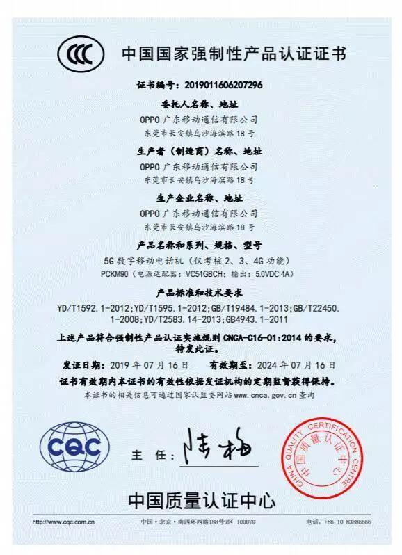 """#晨报#广东省市场监督管理局关于深入开展广东专利代理行业""""蓝天""""专项整治行动的通告;广州5G创新产业联盟成立"""