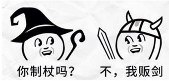 """俄罗斯商标的""""热闹""""与""""门道"""""""
