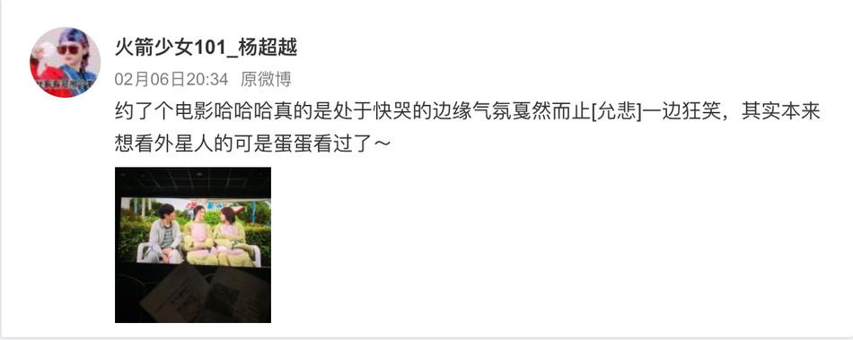 郑恺拍《狮子王》发微博引争议?文明观影不盗摄