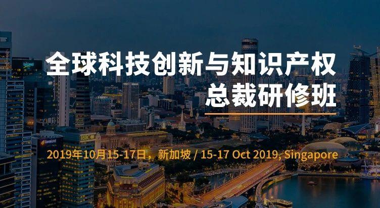 IPR Daily将携知识产权参访团访韩,对话顶级韩国IP所与韩国特许厅等机构