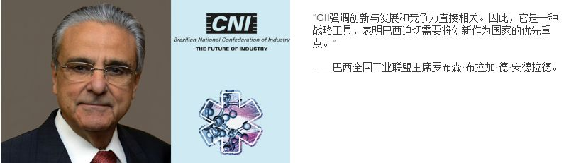 WIPO发布2019年全球创新指数:中国位列14再创新高