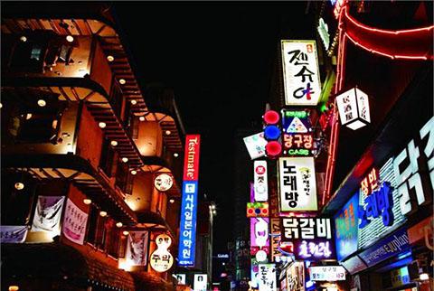 韩国商标授权确权制度介绍及经验借鉴