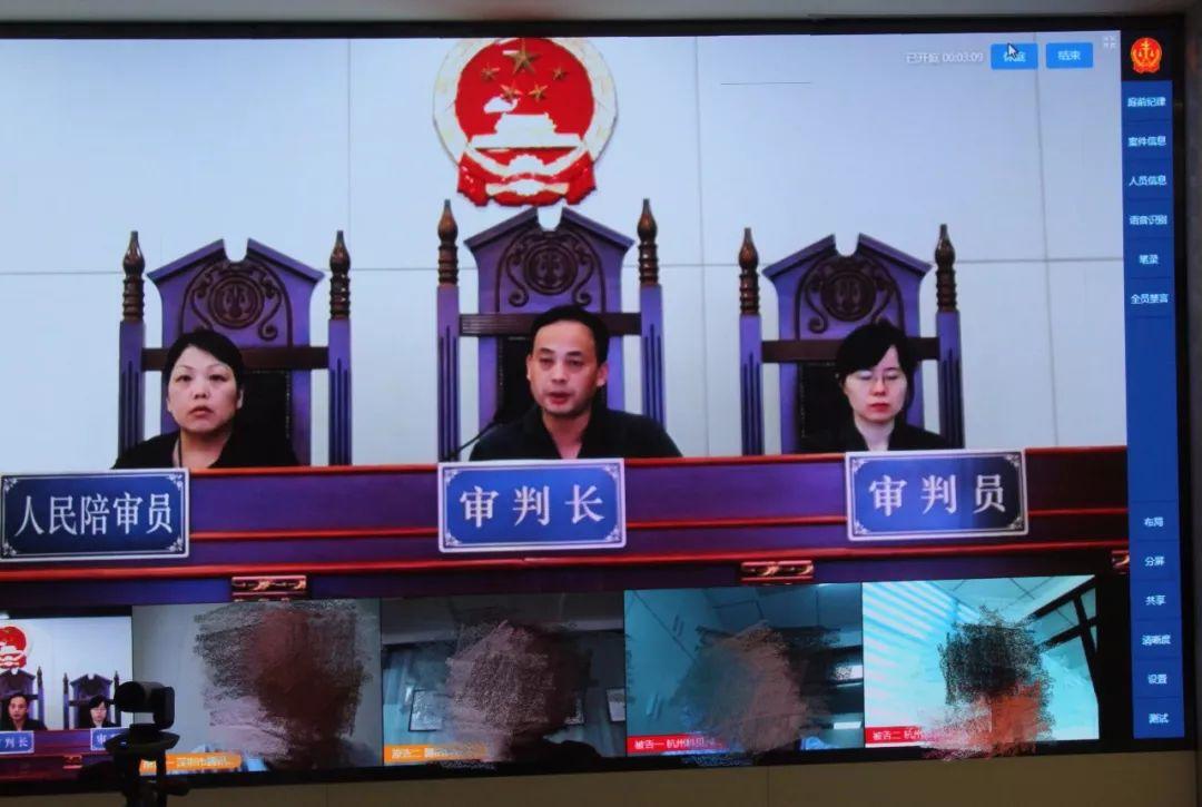 腾讯诉微信平台用户不正当竞争一审判决书(全文)