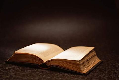 企业知识产权管理体系内审、贯标辅导教材正式发行