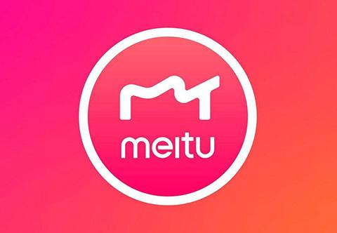 #晨報#美圖回應meitu商標糾紛:不影響主營業務,社交業務商標完備;華為正式發布鴻蒙!