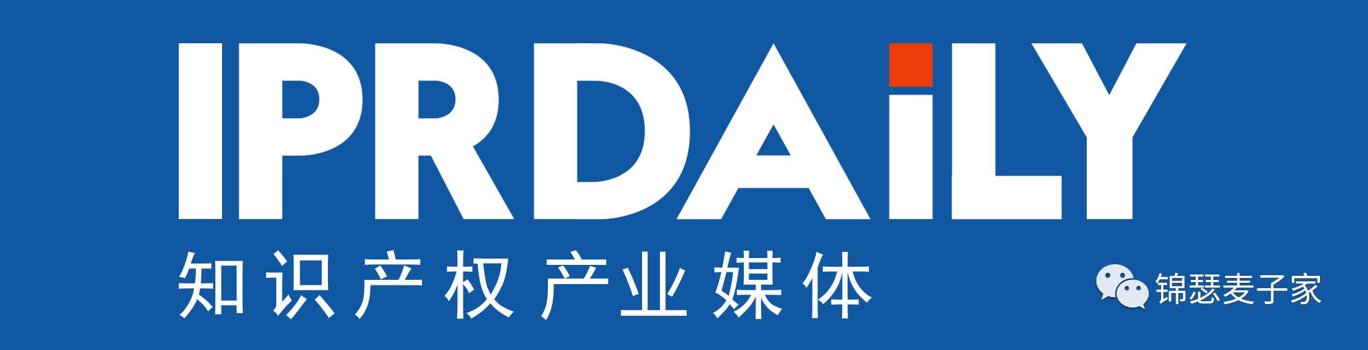 麦子家智享沙龙 | 北京站:企业IPer转型之惑与破