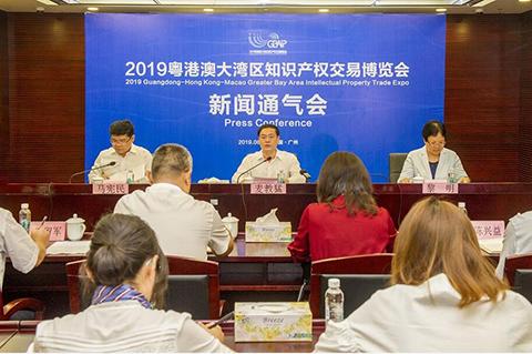 2019粤港澳大湾区知识产权交易博览会将于11月举行