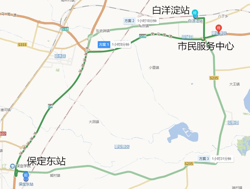 """倒计时!""""2019雄安知识产权营商论坛""""将于8月28-29日隆重举办!"""