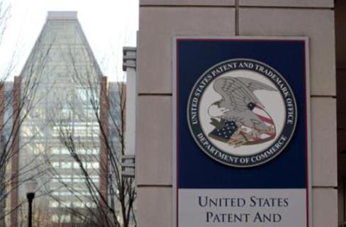 美国专利商标局拟上调专利官费,专利申请费用将上升至320美元