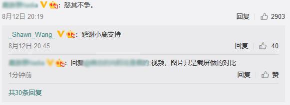 差评、侵权风波不断,注册商标全被驳回!《上海堡垒》没能保住自己?