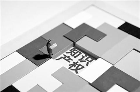 中共中央、国务院:支持在深圳探索知识产权证券化,建设知识产权和科技成果产权交易中心