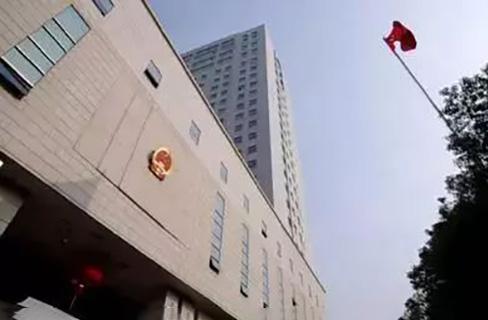 江苏法院:发布十大最严格知识产权司法保护典型案例!