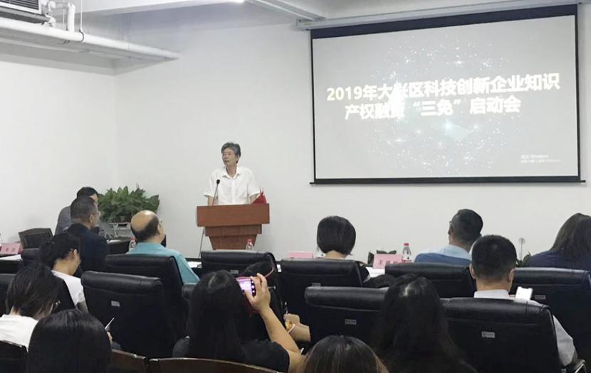 知识产权质押融资可免服务费,北京企业全国率先享受这项福利