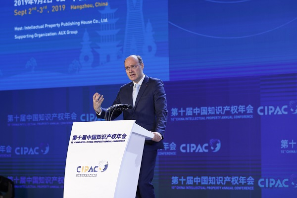 第十届中国知识产权年会在杭州开幕(图文直播全文)