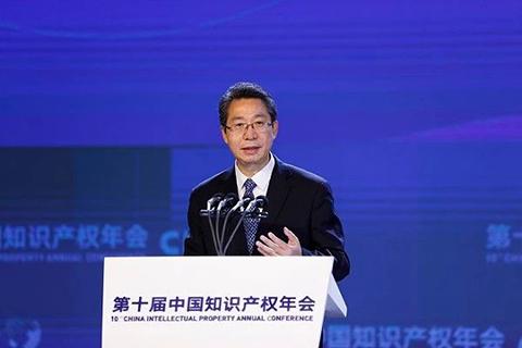 申长雨在第十届中国知识产权年会开幕式致辞(全文)