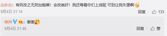 """版权问题困扰,微博旗下的""""绿洲""""APP会变""""荒漠""""吗?"""