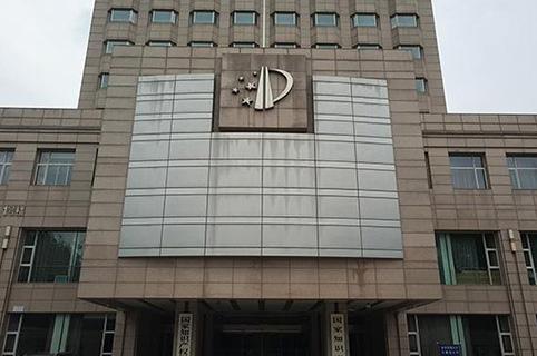 #晨报#国家知识产权局关于组织参加第二十一届中国国际高新技术成果交易会的通知