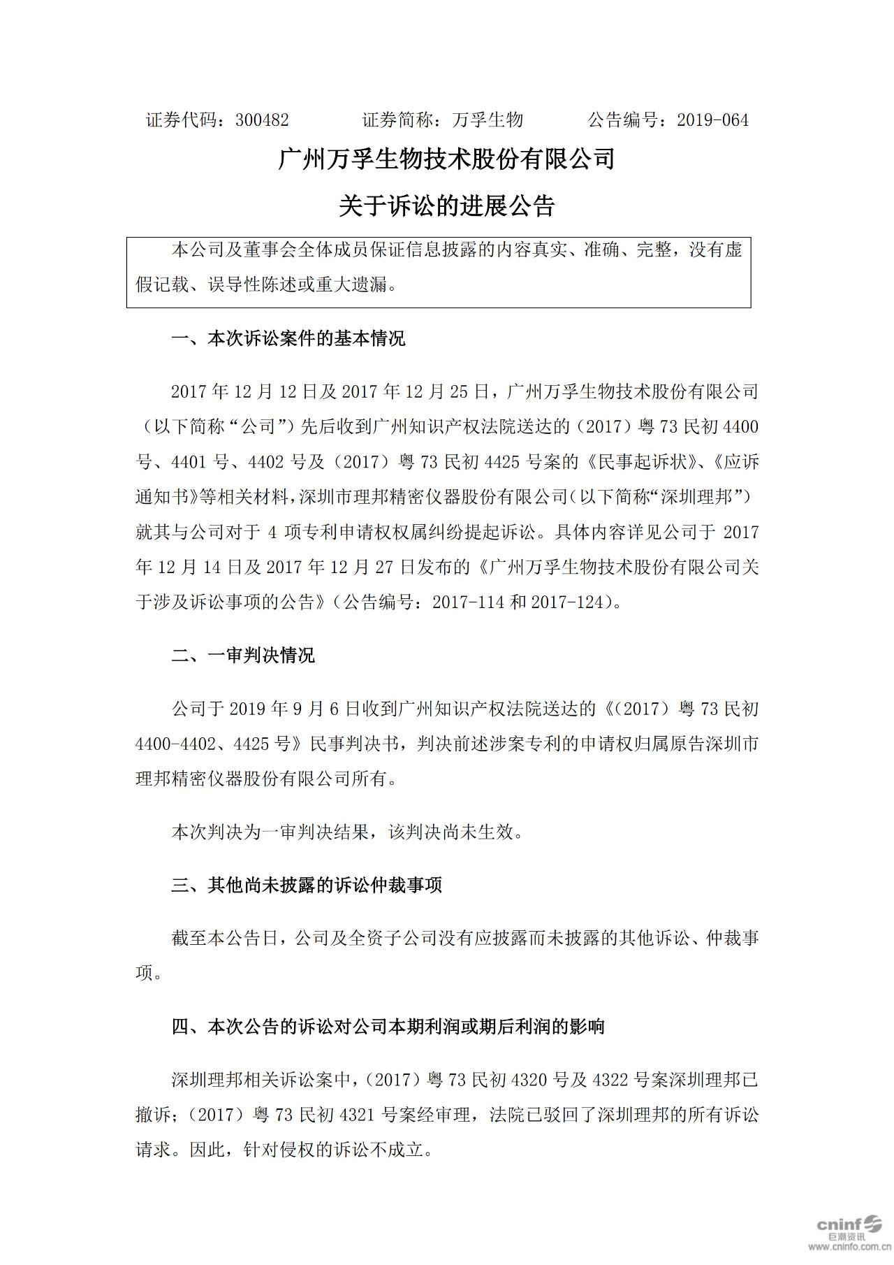 #晨报#苹果遭专利流氓起诉,被指iOS和MacOS应用更新机制侵权;卡普空专利诉讼案全面胜诉,光荣将赔偿1.57亿日元