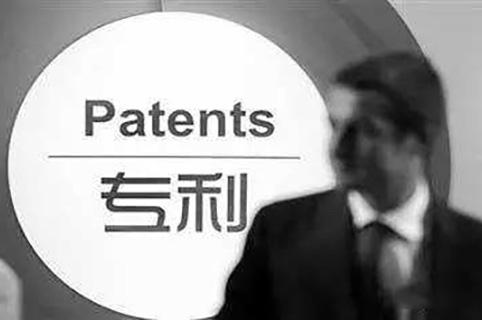 专利侵权等同特征判定要点