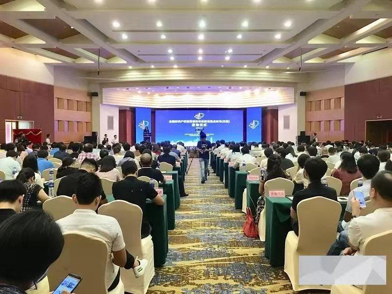 东莞将培育100家以上知识产权领军企业