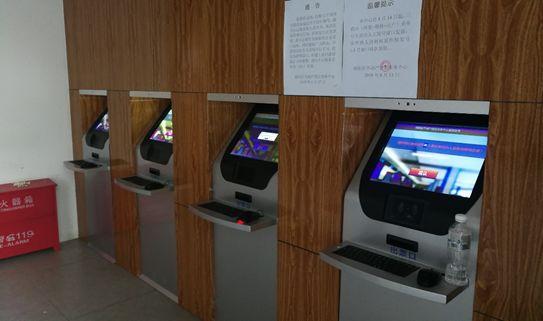 全国首例!3D人脸识别进驻政务大厅