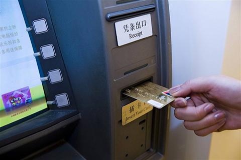 """探秘ATM机""""黑匣子""""内技术方案的创造性"""