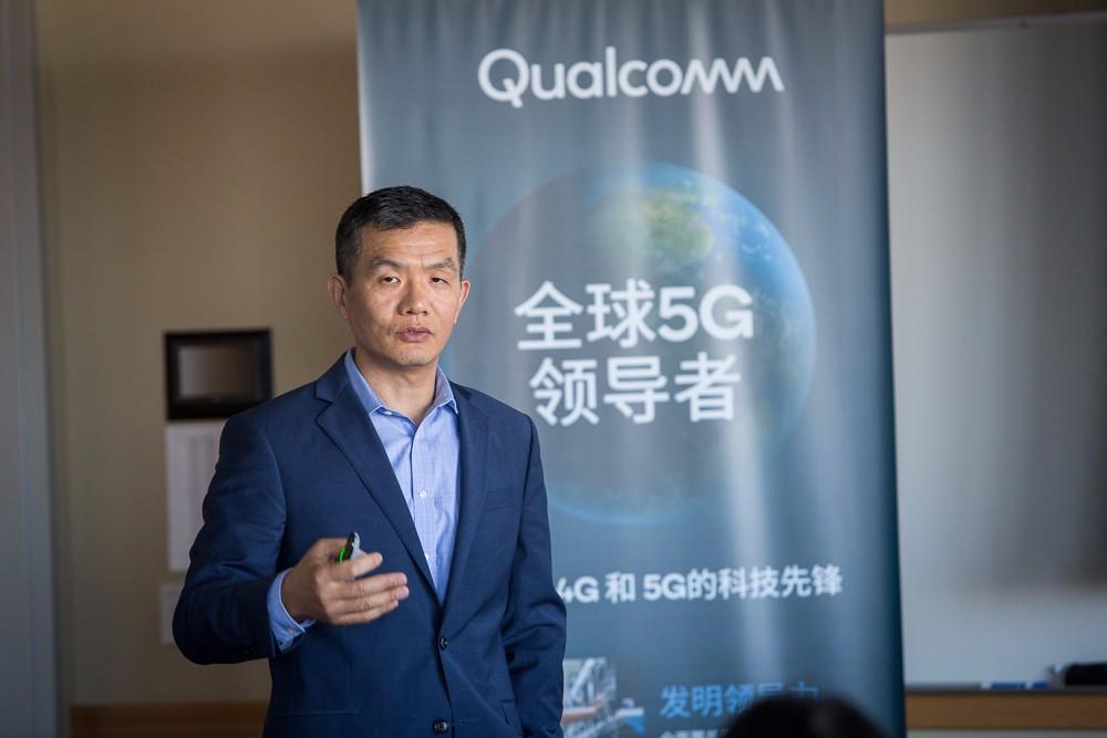 高通:5G领先地位来源于长期的基础研发投入,专利价值应通过市场来体现
