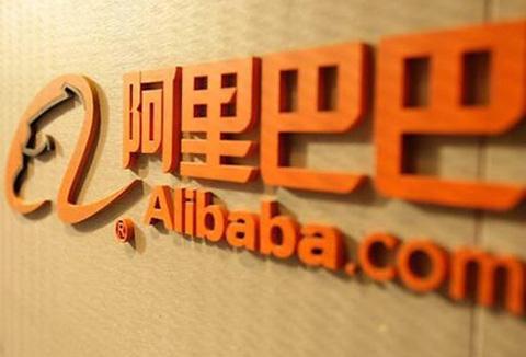 新加坡以创纪录的速度授予阿里巴巴人工智能专利,启动东盟工业4.0增长新举措