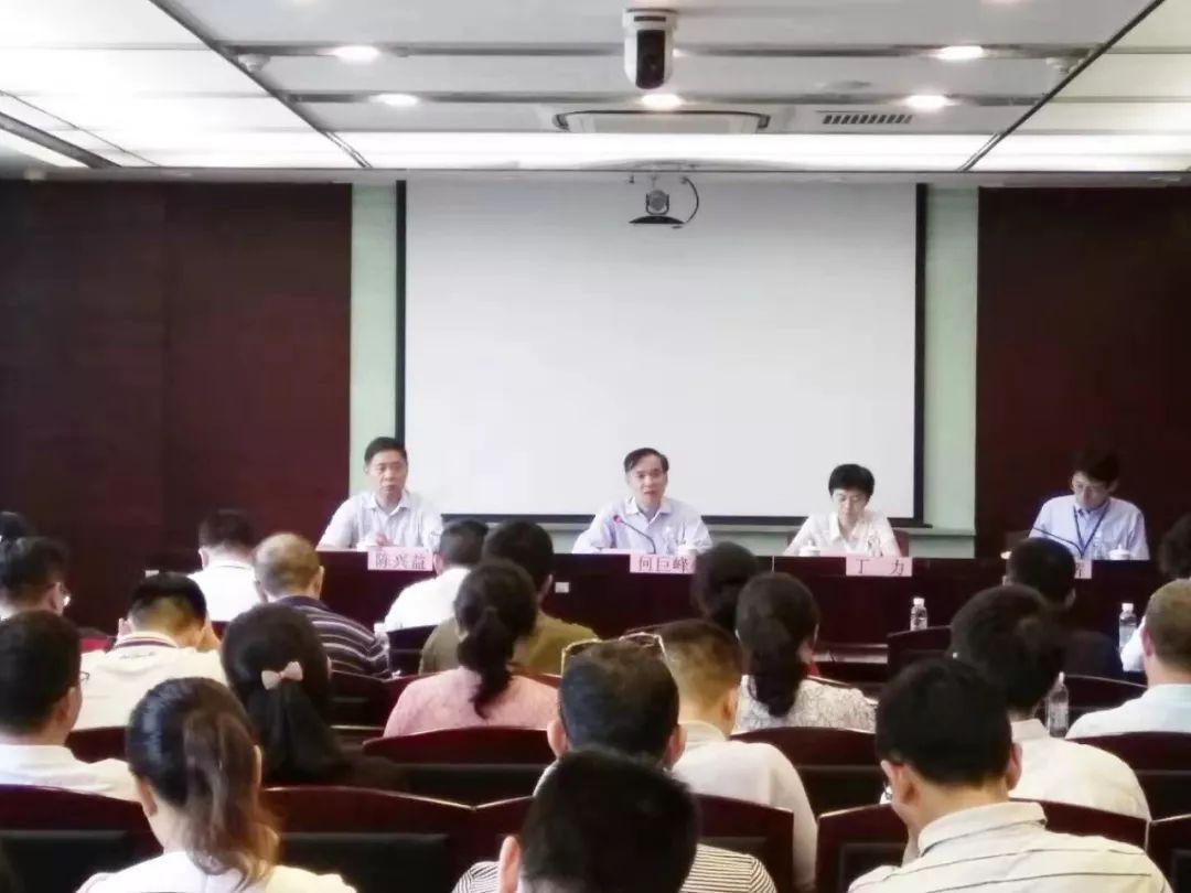 吹响冲锋号!广东省市场监管局举办第126届广交会知识产权保护工作动员及培训会