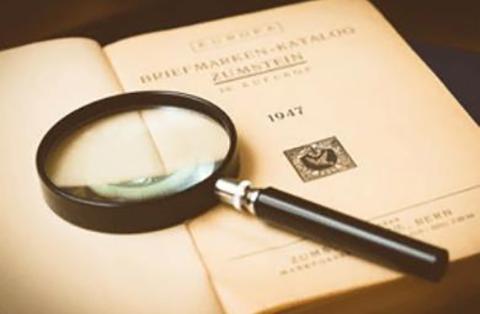 这10家专利代理机构被黑龙江知识产权局抽查