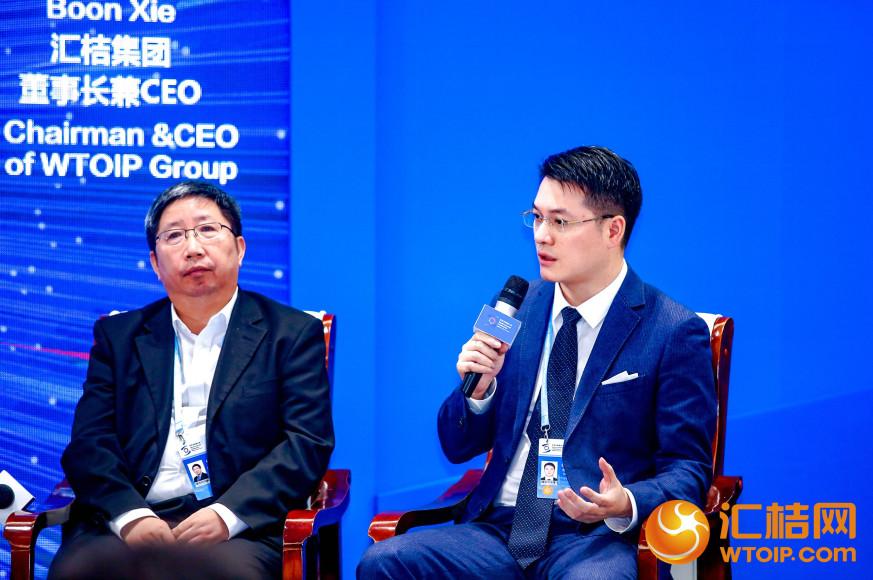 乌镇直击|谢旭辉:知识产权是人工智能产业的基础设施,是智能经济时代的核心