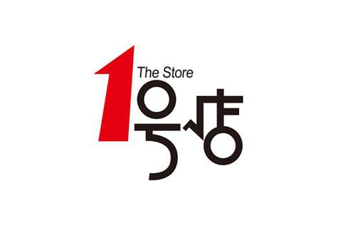 """1号店夺回商标!申请人曾申请九十多件 """"知名""""商标(附案例评析)"""