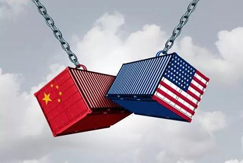 """邀请函   """"中美贸易战下中国企业赴美知识产权风险与挑战""""主题研讨会"""
