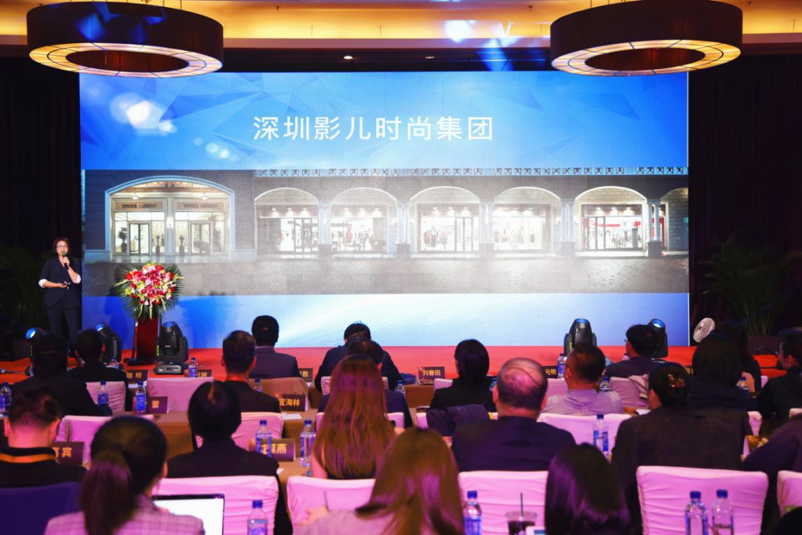 中国服装行业知识产权保护论坛在京召开,影儿将推动中国服装行业知识产权首个白皮书发布