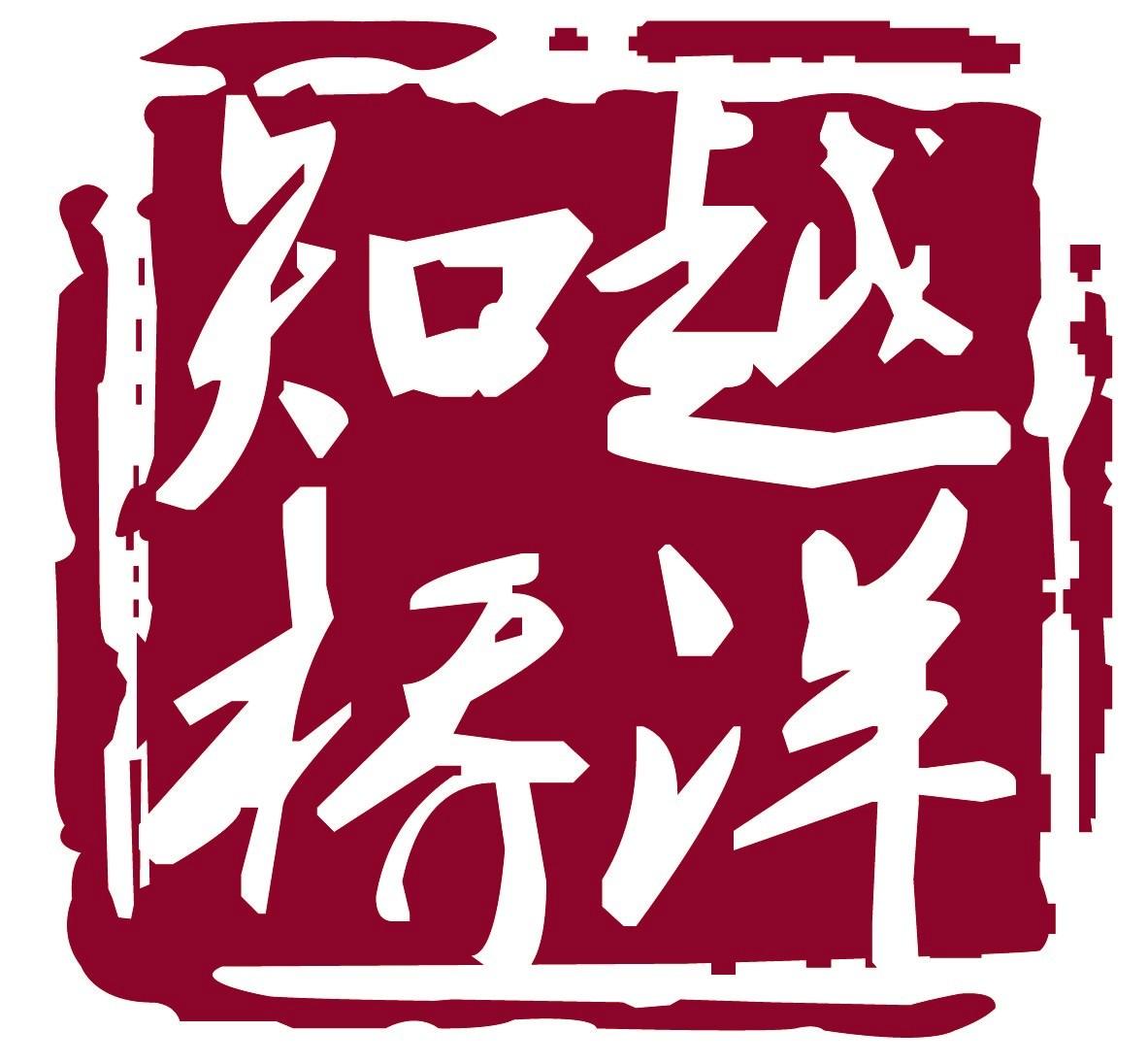 「2019粤港澳大湾区知识产权交易博览会」国际展区亮点提前看!
