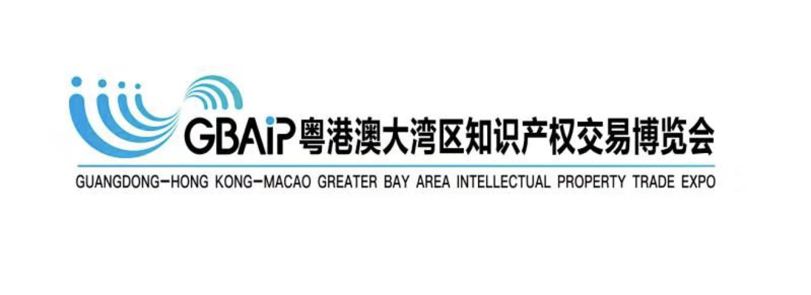国知局:涉及人工智能、区块链等新领域新业态专利审查规则(征求意见稿)